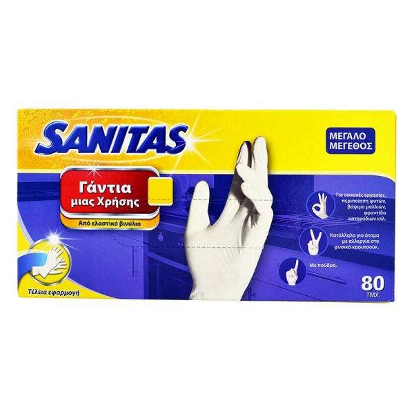 https://pivi.lt/user/uploads/58111506c163e/products/605d9f3a7f347/large/sanitas-vinilines-pirstines-large-80-vnt.jpg